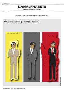 couverture n 11 décembre 2010 l'Analphabète journal satirique