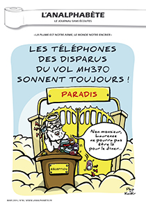 couverture n 50 mars 2014 l'Analphabète journal satirique