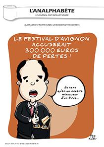 couverture n 54 juillet 2014 l'Analphabète journal satirique
